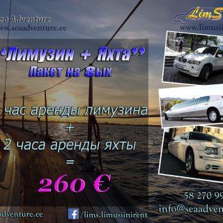 limo 6 pakett Limusiin + Jaht 00 RU