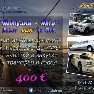 limo 6 pakett Limusiin + Jaht 01 RU